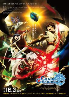 Chain Chronicle: Haecceitas no Hikari Movie 1 vostfr