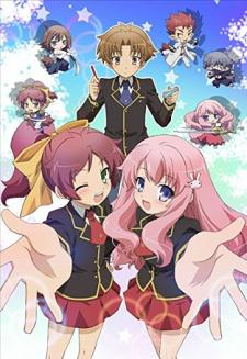 Baka to Test to Shoukanjuu Mini Anime (Vostfr)