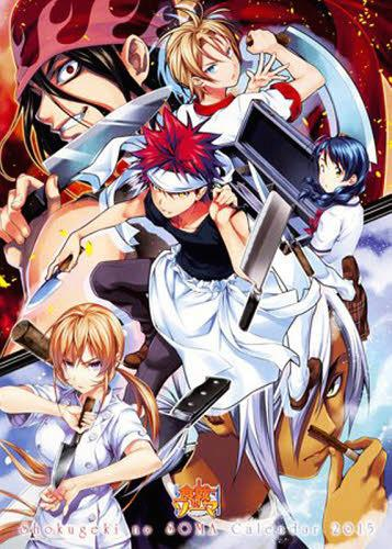 Shokugeki no Souma (Food Wars) Saison 1