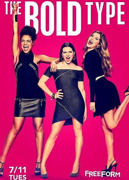 The Bold Type - Saison 1 Complete [10/10] VOSTFR | HDTV