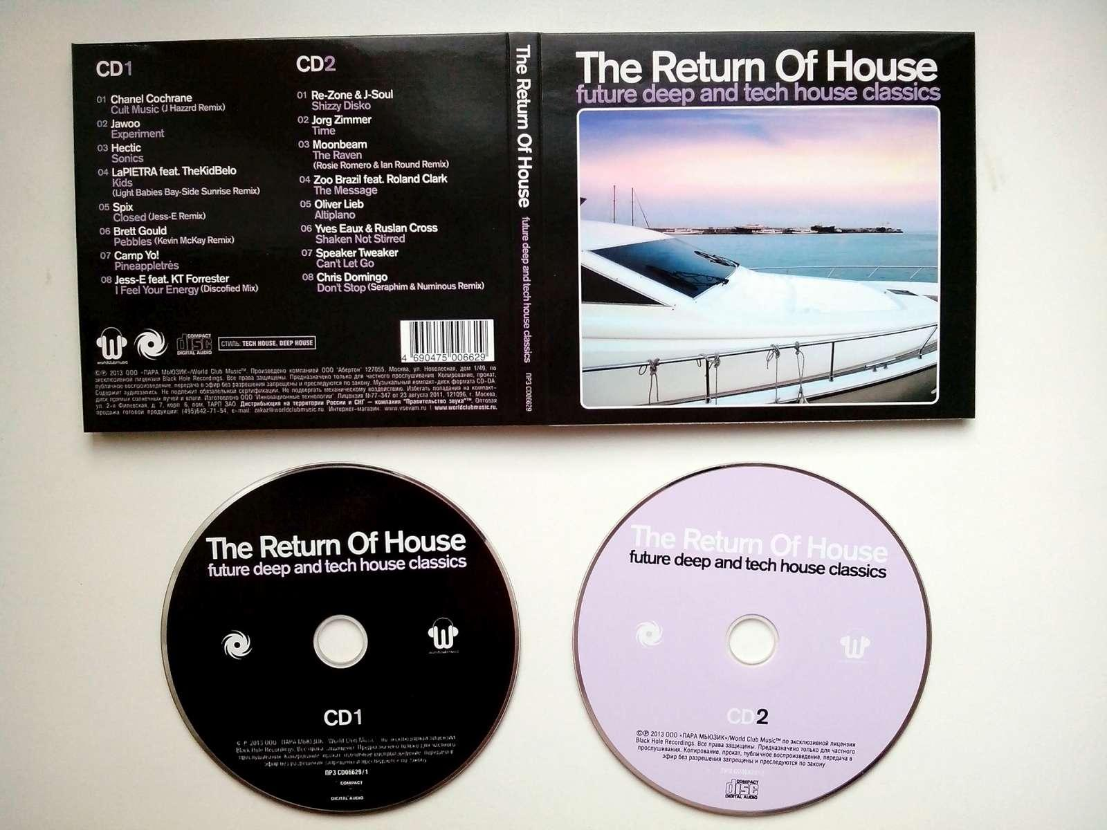 The Return Of House (Future Deep And Tech House Classics) (2013) [MULTI]