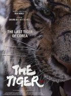 The Tiger: An Old Hunter's Tale (VOSTFR)