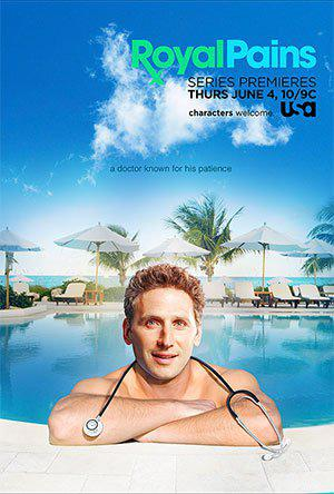 Royal Pains – Saison 8