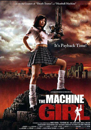 Machine Girl