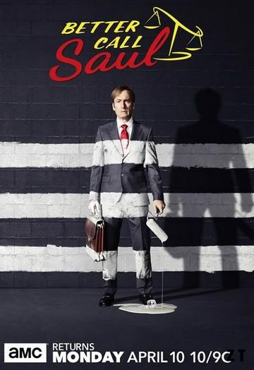 Better Call Saul – Saison 3 (Vostfr)