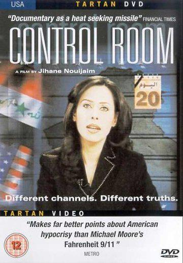 Control Room (Vostfr)