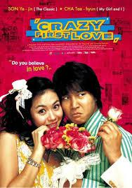 Crazy First Love (Vostfr)