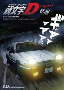 Initial D the Movie Legend (VOSTFR)