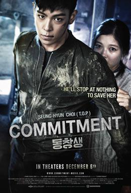 The Commitment Vostfr