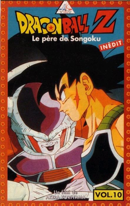 Dragon Ball Z – Le Père de Son Goku (Vostfr)