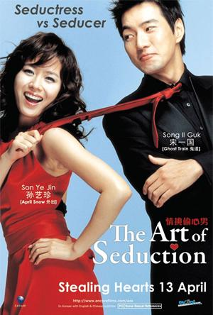 [MULTI] The Art of Seduction [VOSTFR][DVDRIP]
