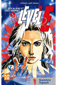 Level E - Tome 1 sur Bookys