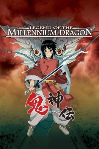 [MULTI] Legend of The Millennium Dragon [VOSTFR][BDRIP]