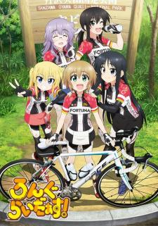 Long Riders! Saison 1 Vostfr