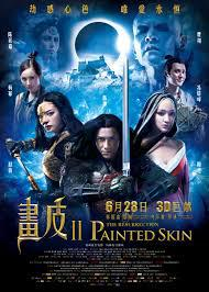 Painted Skin 2 Vostfr