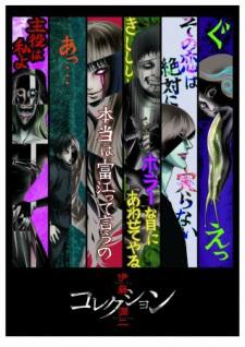 Junji Ito Collection – Saison 1 (Vostfr)