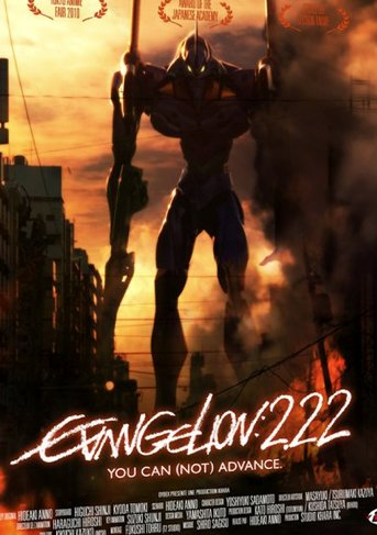 Evangelion : 2.0 You Can (Not) Advance