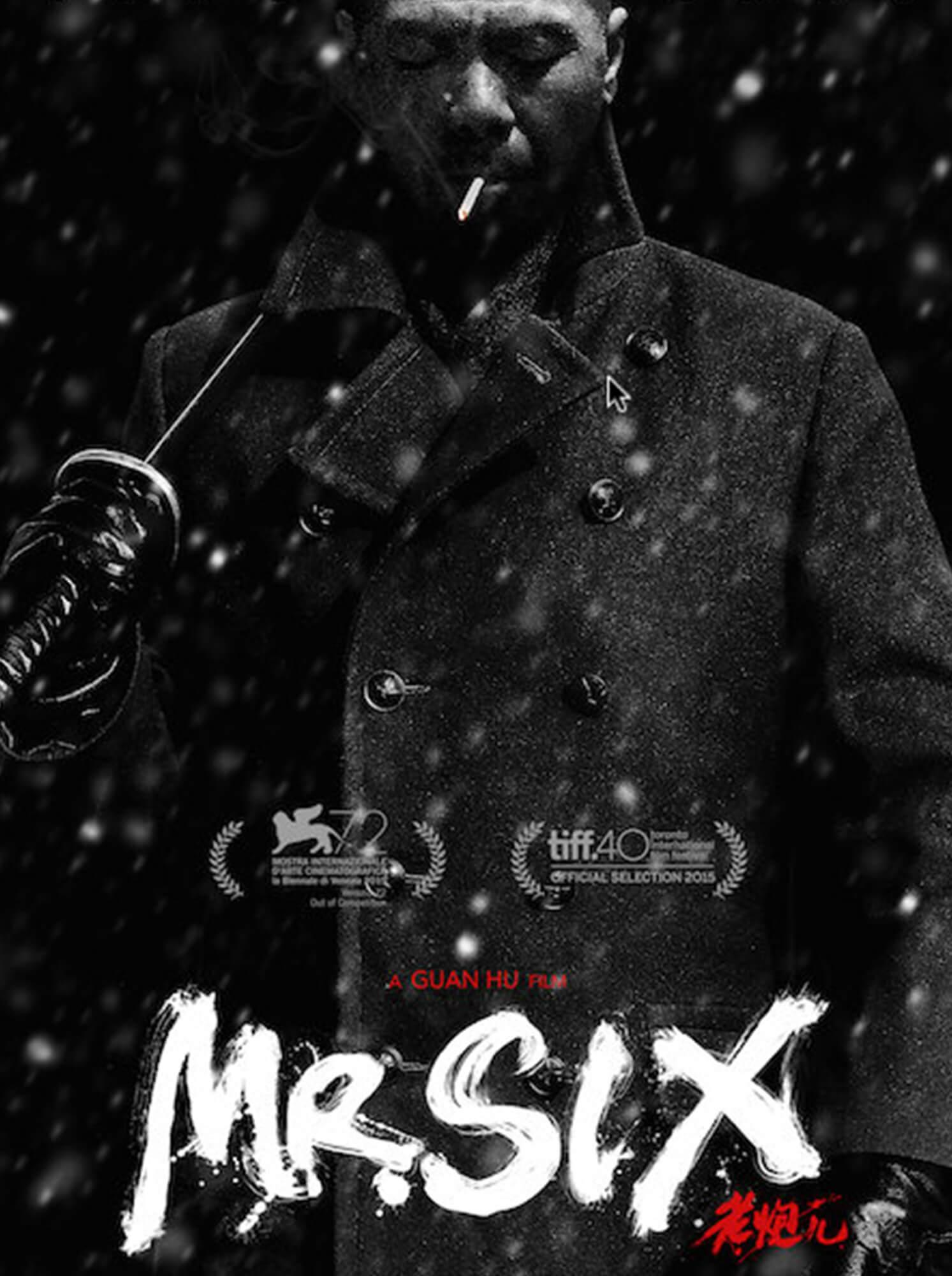 Lao Pao Er (Mr Six) (Vostfr)