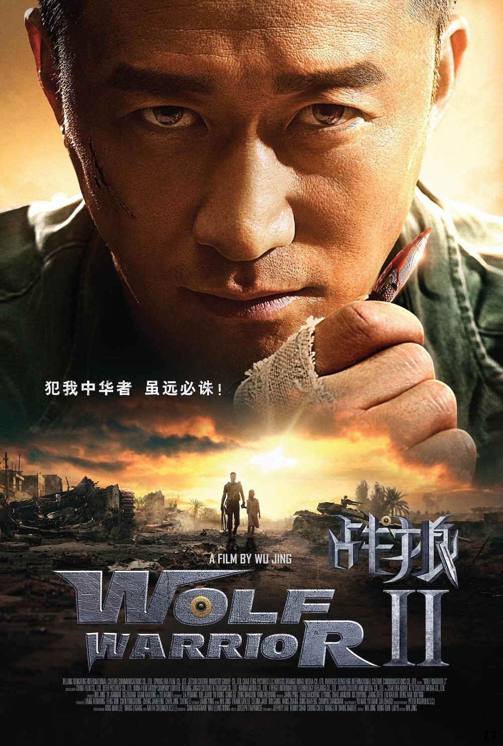 Wolf Warrior 2 (vostfr)