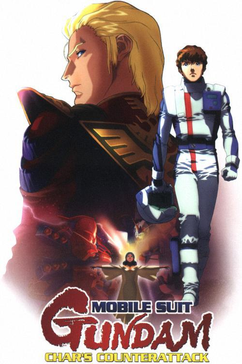[MULTI] Mobile Suit Gundam Char Counterattack [VOSTFR][DVDRIP]
