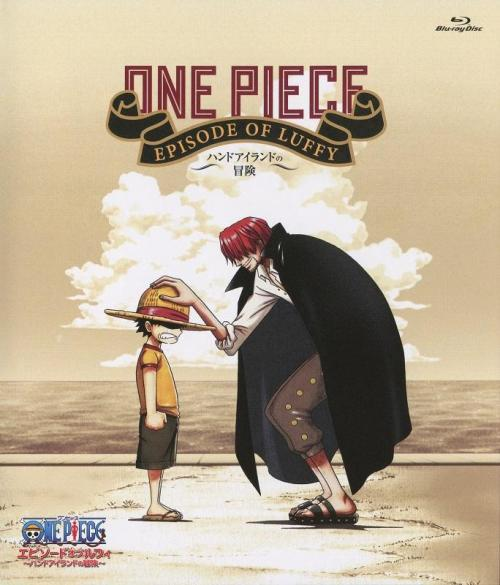 One Piece: Episode of Luffy (Vostfr)
