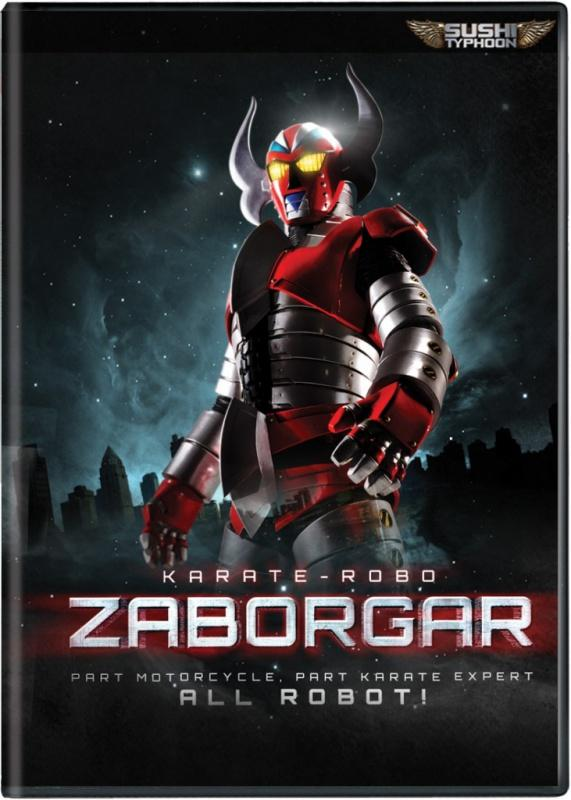 Karate Robo Zaborgar | TRUEFRENCH MP4 | DVDRiP | MULTI