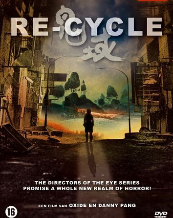 Re-cycle [TRUEFRENCH] [DVDRIP] [MULTI]