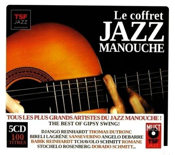 Le Coffret Jazz Manouche [Multi]