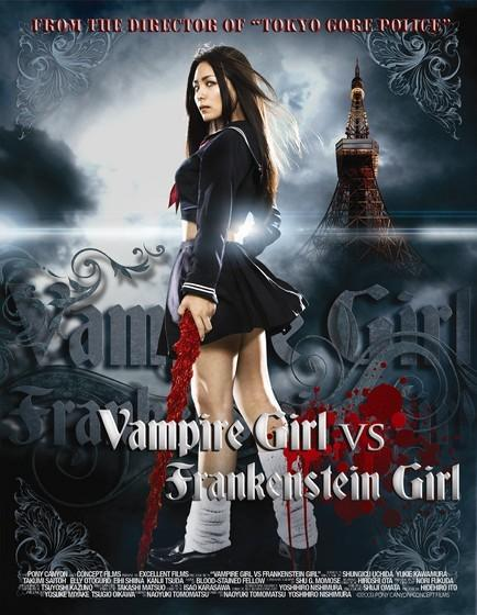 Vampire Girl vs Frankenstein Girl | BRRiP | MULTI | FRENCH