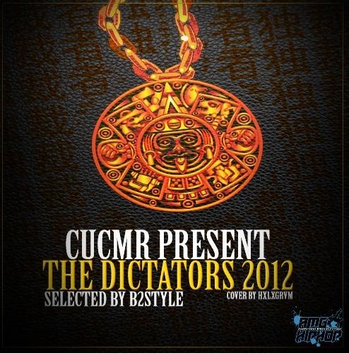The Dictators 2012 [Multi]