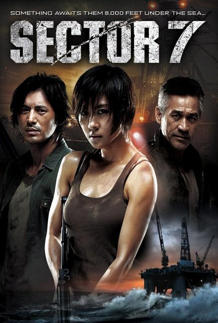 Sector 7 | DVDRiP | MULTI | FRENCH AC3