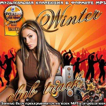 Winter Club Track (2013) [Multi]