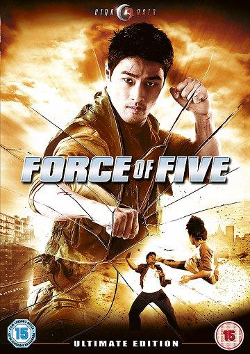 Force of Five (DVDRiP.TRUEFRENCH)